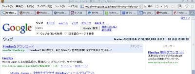 GoogleTabs2.png