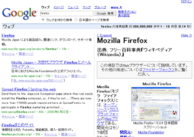 Googlepedia.png