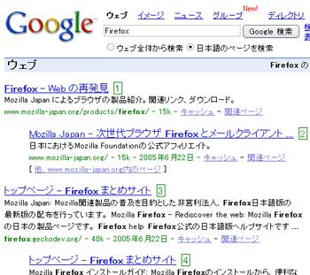 Search Keys.png