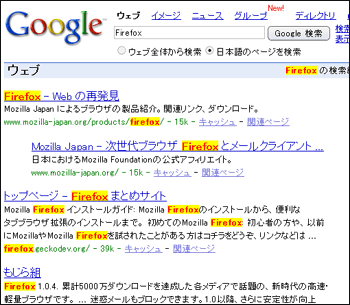 SearchWP.png
