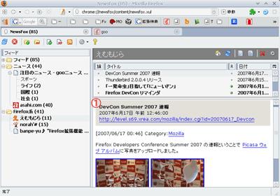 n-newsfox1.png